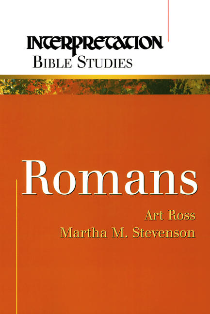 a study of the book of romans in the new testament