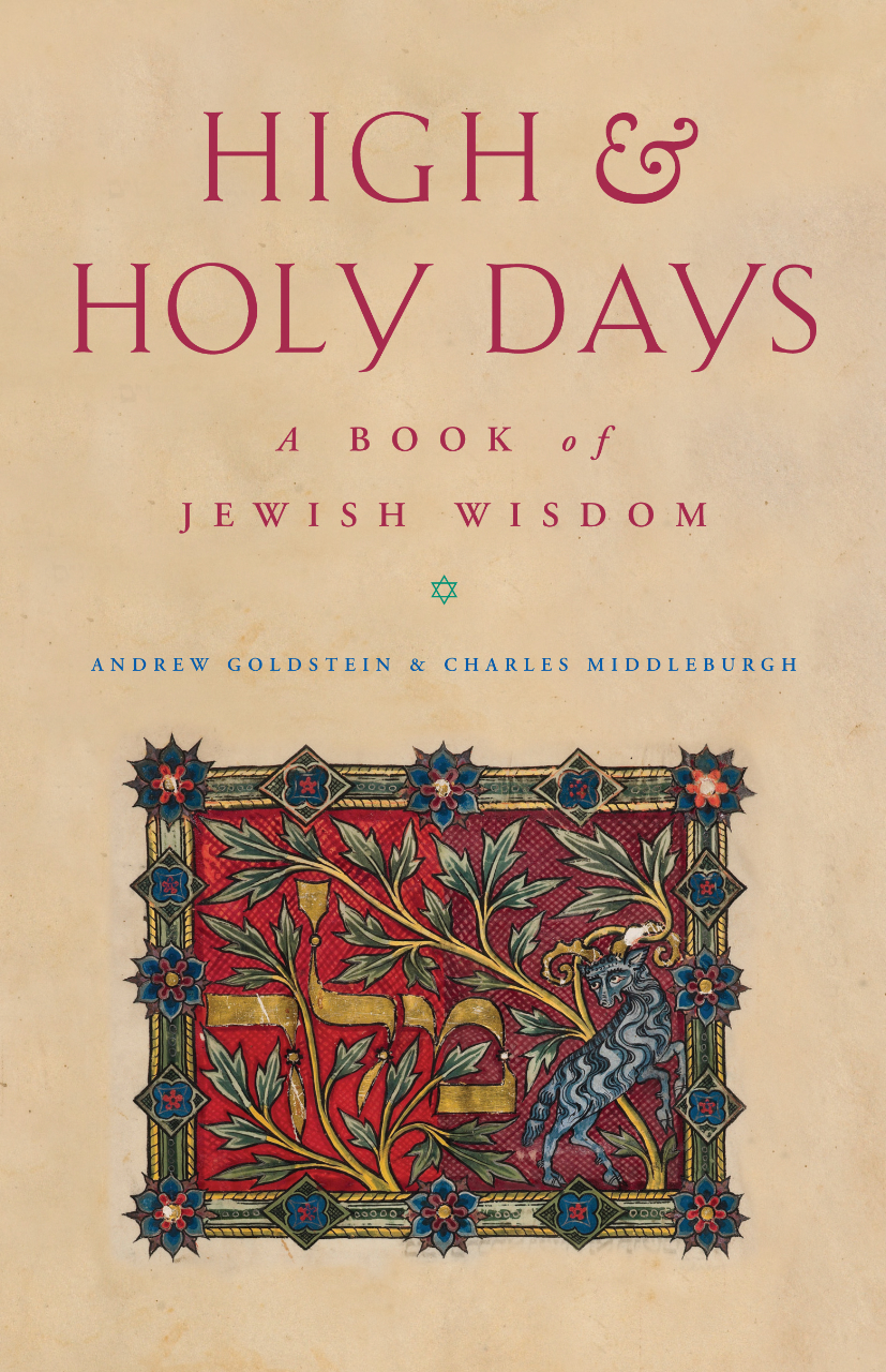 jewish holy days paper The jewish high holy days are upon us across the philadelphia region, jewish communities are preparing for the start of the new year, ready to engage in the process of moral self-assessment, seeking forgiveness from others for harm we've done, making amends as appropriate, and resolving to do better in the future.