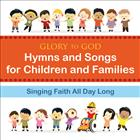 hymnal; children's CD; hymns; Glory to God; GTG16;SU16;GA16;NEXT17�