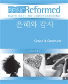 Korean Grace & Gratitude, Leader's Guide